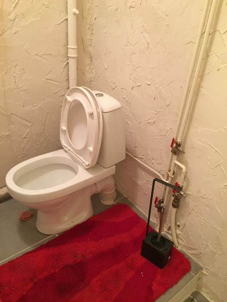 WC du RDC loches